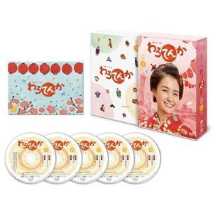 連続テレビ小説 わろてんか 完全版 DVD-BOX(3)≪特典付き≫|shop-yoshimoto