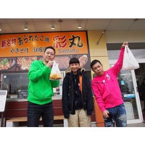 東野・岡村の旅猿10 プライベートでごめんなさい… スペシャルお買得版|shop-yoshimoto|02