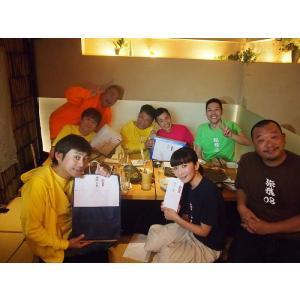 東野・岡村の旅猿10 プライベートでごめんなさい… スペシャルお買得版|shop-yoshimoto|03