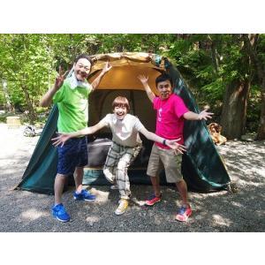 東野・岡村の旅猿11 プライベートでごめんなさい… キャンプの聖地 山梨・道志村でリベンジの旅 プレミアム完全版|shop-yoshimoto|02