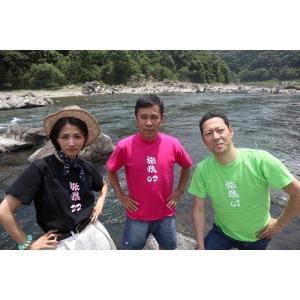 東野・岡村の旅猿11 プライベートでごめんなさい… 高知・四万十川の旅 プレミアム完全版【予約】|shop-yoshimoto|02