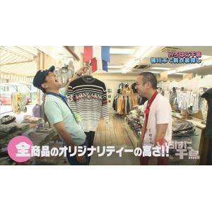 いろはに千鳥(れ)|shop-yoshimoto|03