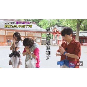 いたくろむらせのオンとオフ(1)【予約】|shop-yoshimoto|02