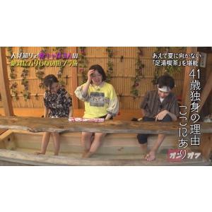 いたくろむらせのオンとオフ(1)【予約】|shop-yoshimoto|03