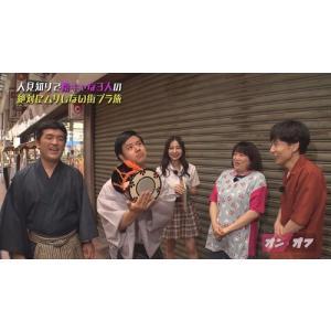 いたくろむらせのオンとオフ(1)【予約】|shop-yoshimoto|04