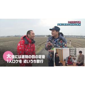 いろはに千鳥(ま)【予約】|shop-yoshimoto|02
