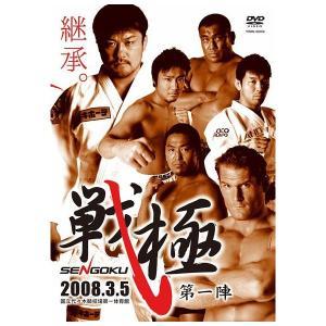 戦極 第一陣|shop-yoshimoto