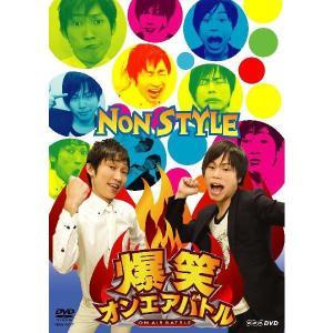 爆笑オンエアバトル NON STYLE shop-yoshimoto
