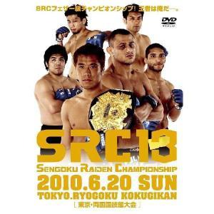 「SRC13」|shop-yoshimoto