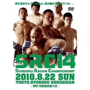 「SRC14」|shop-yoshimoto