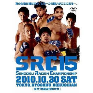 「SRC15」|shop-yoshimoto