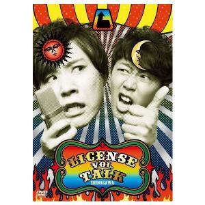 ライセンス/LICENSE vol.TALK SHINAGAWA|shop-yoshimoto