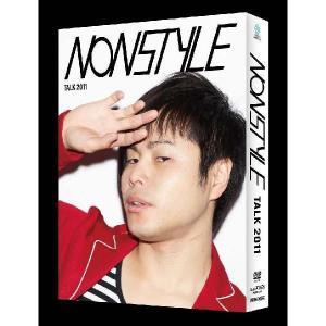 NON STYLE TALK 2011 Vol.1 shop-yoshimoto