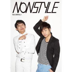 NON STYLE TALK 2011 Vol.2 shop-yoshimoto