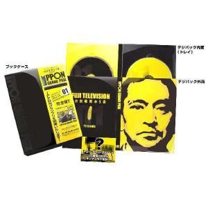 IPPONグランプリ01|shop-yoshimoto
