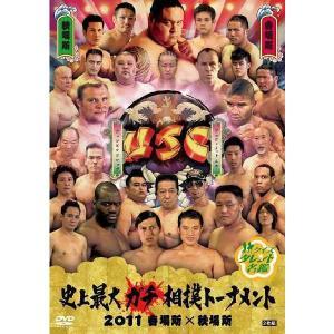 芸人、タレント、大物司会者に、格闘家、達人、横綱までとんでもない面子によるまさに史上最大のガチ相撲ト...