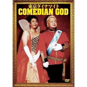 東京ダイナマイト単独ライブ/COMEDIAN GOD【SALE】|shop-yoshimoto