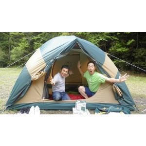 東野・岡村の旅猿 奥多摩で初キャンプの旅 プレミアム完全版|shop-yoshimoto|02