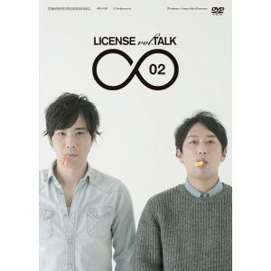 ライセンス/LICENSE vol.TALK∞02|shop-yoshimoto
