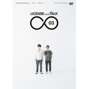 ライセンス/LICENSE vol.TALK∞03|shop-yoshimoto