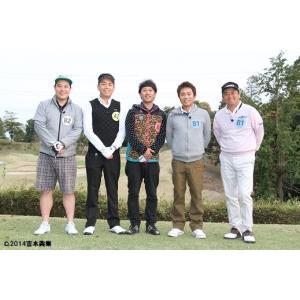 浜田雅功×横田真一のゴルフ新理論2 〜あなたのスウィングはこれだ!〜 shop-yoshimoto 02