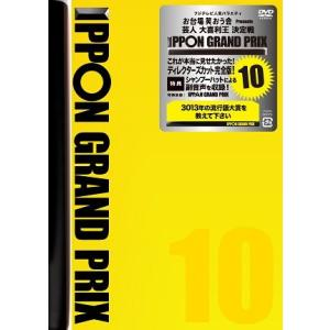 IPPONグランプリ10|shop-yoshimoto