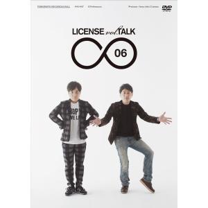 ライセンス/LICENSE vol.TALK∞06|shop-yoshimoto