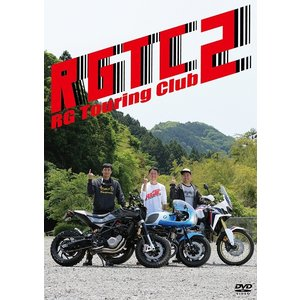 RGツーリングクラブ2|shop-yoshimoto