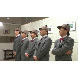 ダウンタウンのガキの使いやあらへんで!!(祝)大晦日放送10回記念DVD永久保存版(22)(罰)絶対に笑ってはいけない名探偵24時エピソード3 午後5時〜 shop-yoshimoto 02