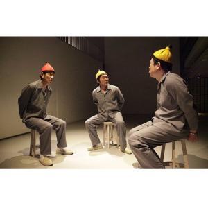だCOLOR?〜THE 脱獄サバイバル|shop-yoshimoto|02