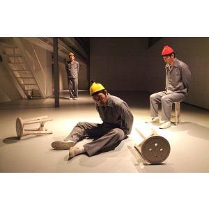 だCOLOR?〜THE 脱獄サバイバル|shop-yoshimoto|05