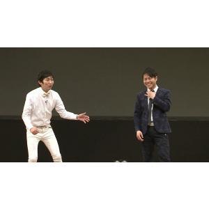 NON STYLE BEST LIVE DVD〜「コンビ水いらず」の裏側も大公開!〜|shop-yoshimoto|03