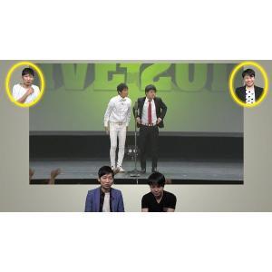 NON STYLE BEST LIVE DVD〜「コンビ水いらず」の裏側も大公開!〜|shop-yoshimoto|04