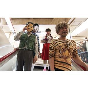松本家の休日5|shop-yoshimoto|03