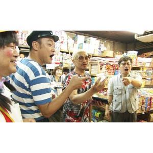 松本家の休日5|shop-yoshimoto|04