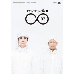 ライセンス/LICENSE vol.TALK∞07≪よしもと限定特典付き≫
