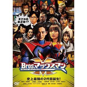Bros.マックスマン|shop-yoshimoto