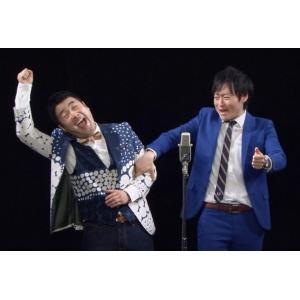 和牛 漫才ライブ2017〜全国ツアーの密着ドキュメントを添えて〜≪特典付き≫|shop-yoshimoto|03