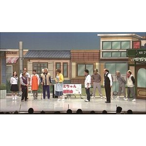 Joy! Joy! エンタメ新喜劇〜吉本新喜劇アキ座長公演〜≪特典付き≫|shop-yoshimoto|05