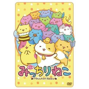 アニメみっちりねこ|shop-yoshimoto