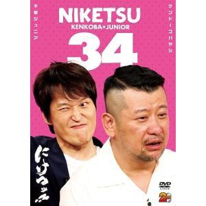 千原ジュニア×ケンドーコバヤシ「にけつッ!!34」 shop-yoshimoto