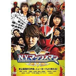 N.Y.マックスマン≪特典付き≫|shop-yoshimoto