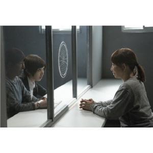 ありえなさ過ぎる女〜被告人よしえ〜≪特典付き≫ shop-yoshimoto 04