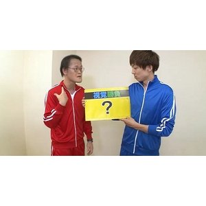 アインシュタイン/DVDSTEIN≪SALE≫|shop-yoshimoto|03