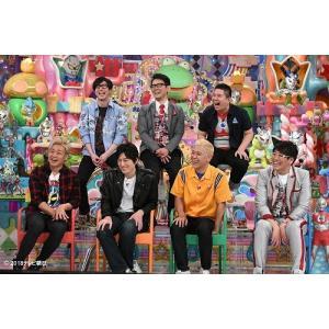 アメトーーク!DVD44≪特典付き≫|shop-yoshimoto|03