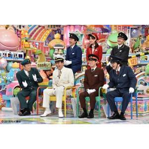 アメトーーク!DVD45≪特典付き≫【予約】|shop-yoshimoto|03