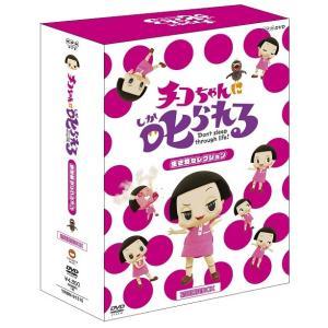 チコちゃんに叱られる!「生き物セレクション」初回限定BOX≪特典付き≫【予約】|shop-yoshimoto