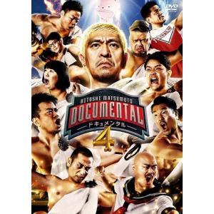 HITOSHI MATSUMOTO Presents ドキュメンタル シーズン4 [DVD]|shop-yoshimoto
