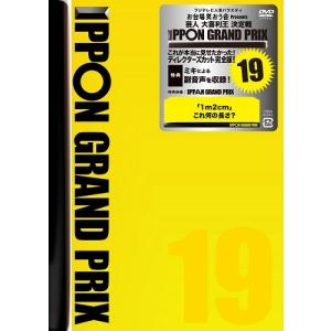 IPPONグランプリ19【予約】|shop-yoshimoto