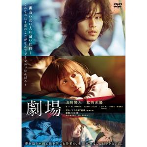 劇場 DVD スタンダード・エディション|shop-yoshimoto